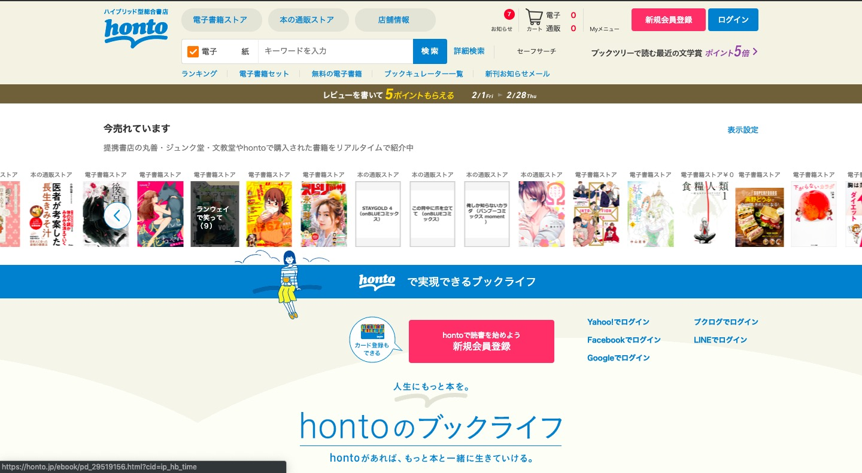 25+ Best Manga Websites in 2019 to read manga online
