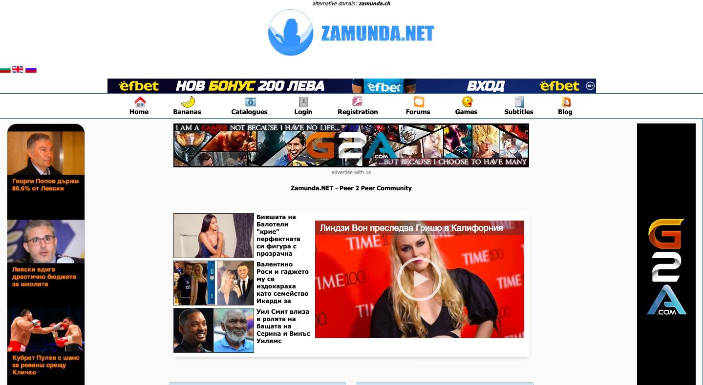 Zamunda NET Proxy 2019: 15+ *New* Zamunda Proxy & Mirror Sites
