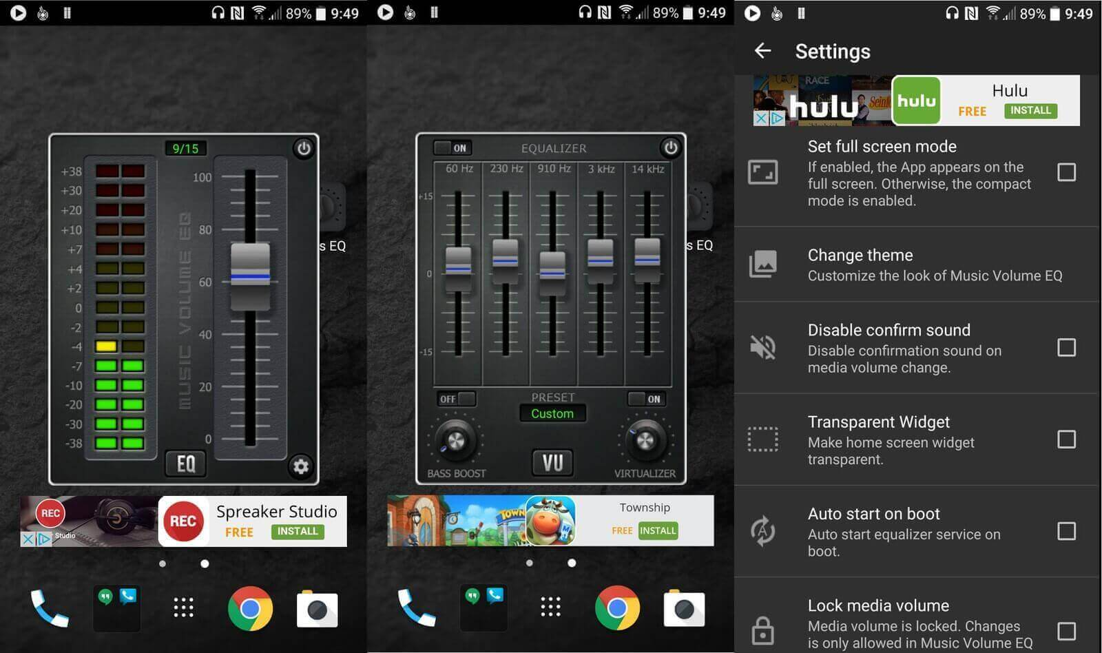 equalizers for android